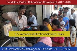 Cuddalore District Ration Shop Recruitment 2017-2018
