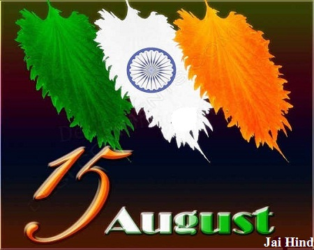 15 August Independence Day 2018 Speech Essay Images Wishes In Hindi