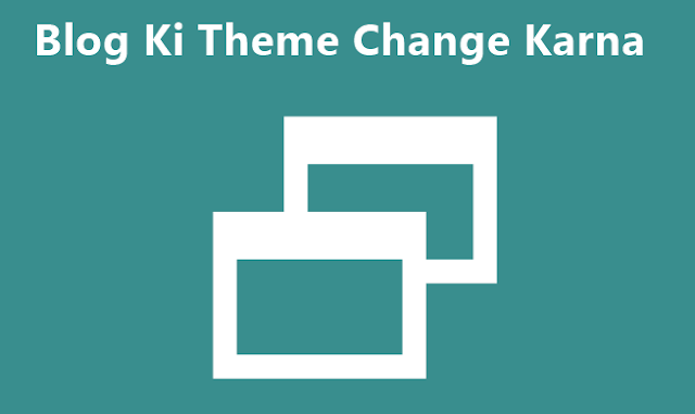 blogger-me-theme-kaise-change-karte-hai