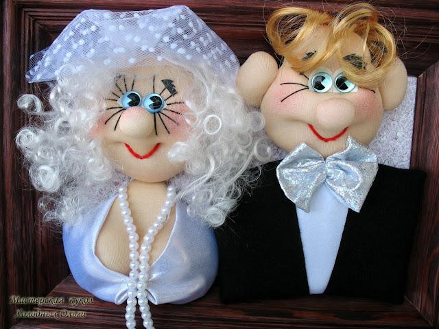 Свадьба в белом крупно