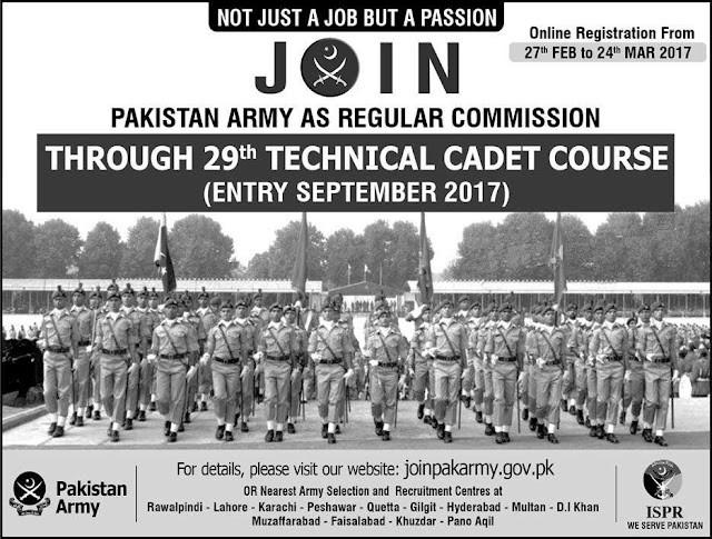 Join Pak Army with latest 2017 Jobs Opening