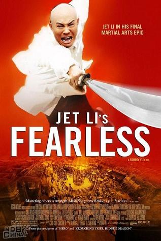 Hoắc Nguyên Giáp 2006 - Fearless