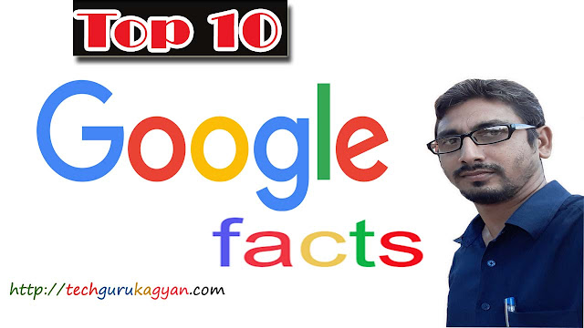 top-10-google-facts-hindi