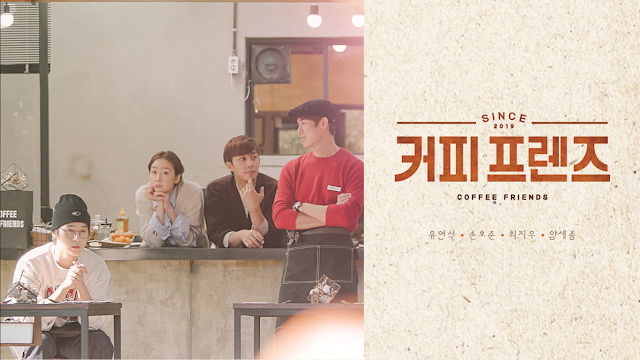 Download Variety Show Korea Coffee Friends Batch Subtitle Indonesia