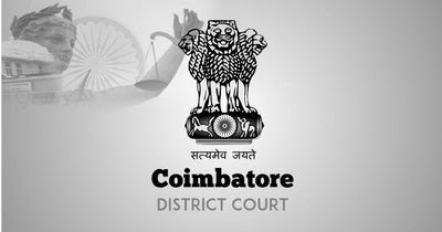 Coimbatore District Court Recruitment 2018 | 04 vacancies for Computer Operator Posts | Last date to apply : 02.02.2018