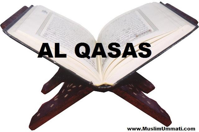 28 Surah Al Qasas