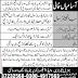 Wapda Officers Cooperative Housing Society Lahore Jobs