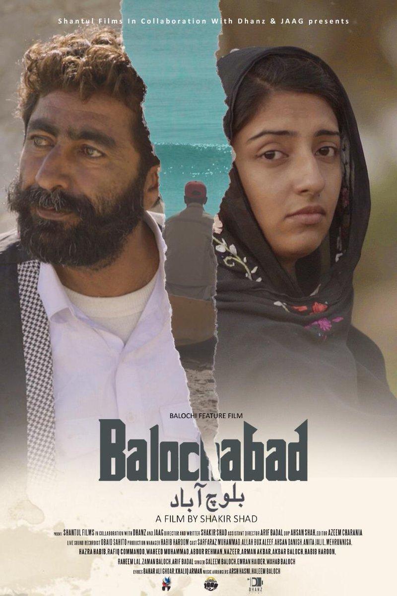 Balochabad (2020) Full Movie Balochi 720p HDRip Free Download