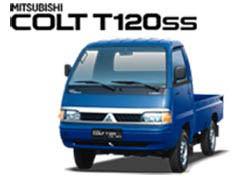 Mesin Colt T120SS Mitsubishi Tidak Bisa Hidup OTOMOTIF CARS SERVICE