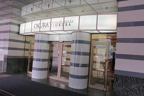 Okura Frontier Hotel Tsukuba, Japan.