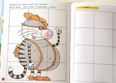 книга кот помпон, кот помпон, дядя коля воронцов