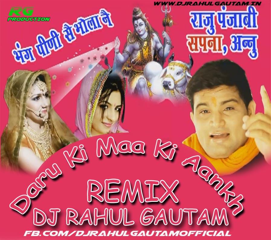 Daru Badnam Dj Remix Sapna: Sapna Remix Dj Rahul Gautam