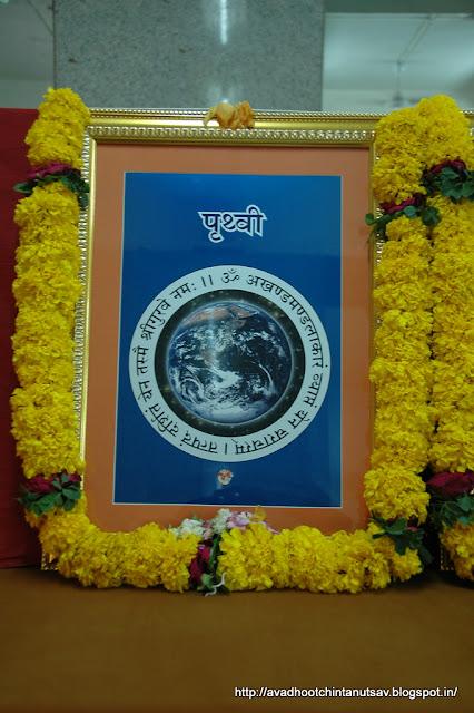 24 gurus of Dattatreya, positive energy, Avdhoot, Mahavishnu, Lord Shiva, Dattaguru, secure path, Shree Harigurugram, Avdhootchintan, earth