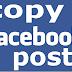 طريقة نسخ المنشورات من تطبيق الفيس بوك مباشر على الاندرويد