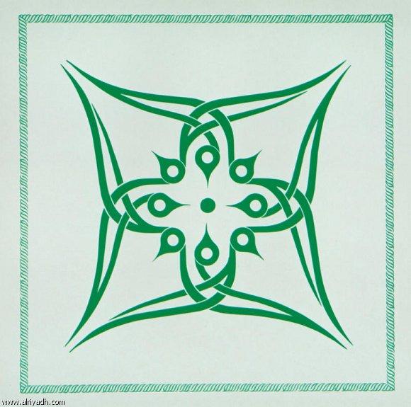Mes Dessins الزخارف الهندسية الإسلامية