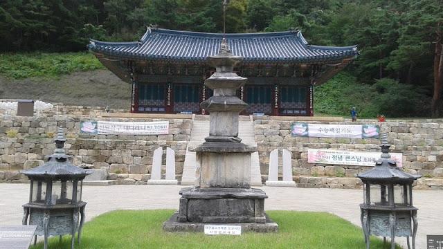 Templo de Samhwasa y pagoda