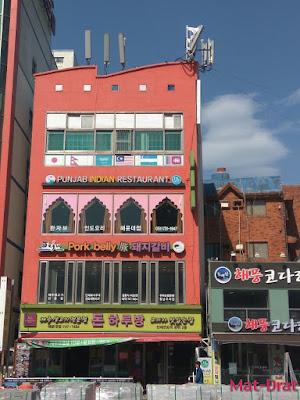 Tempat Makan Makanan Halal Busan Korea Punjab India Restaurant Haeundae
