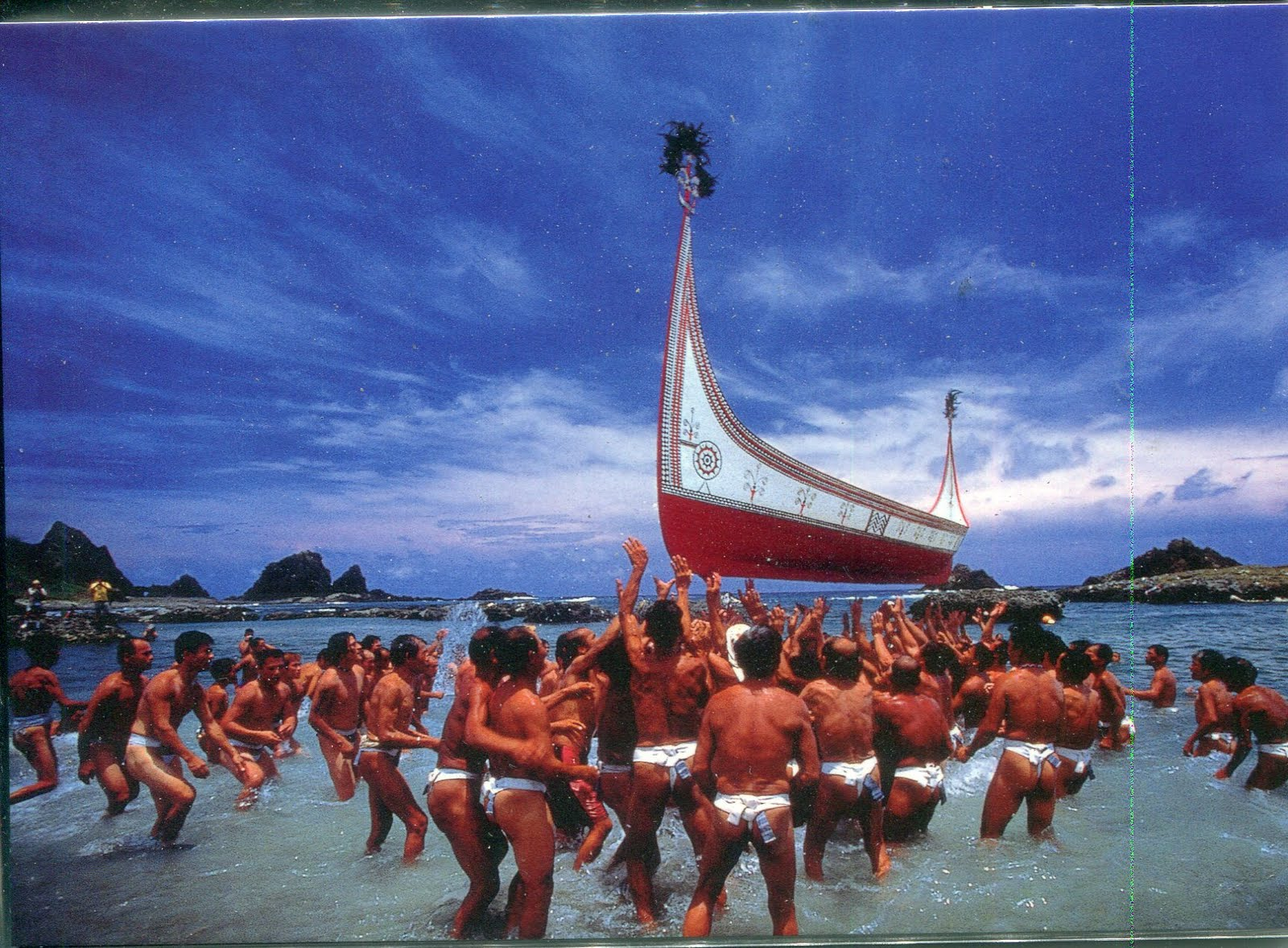 collect roc taiwan aborigines postcard boat launching
