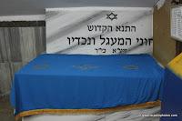 ישראל בתמונות: מערת הקבר של חוני המעגל, חצור הגלילית