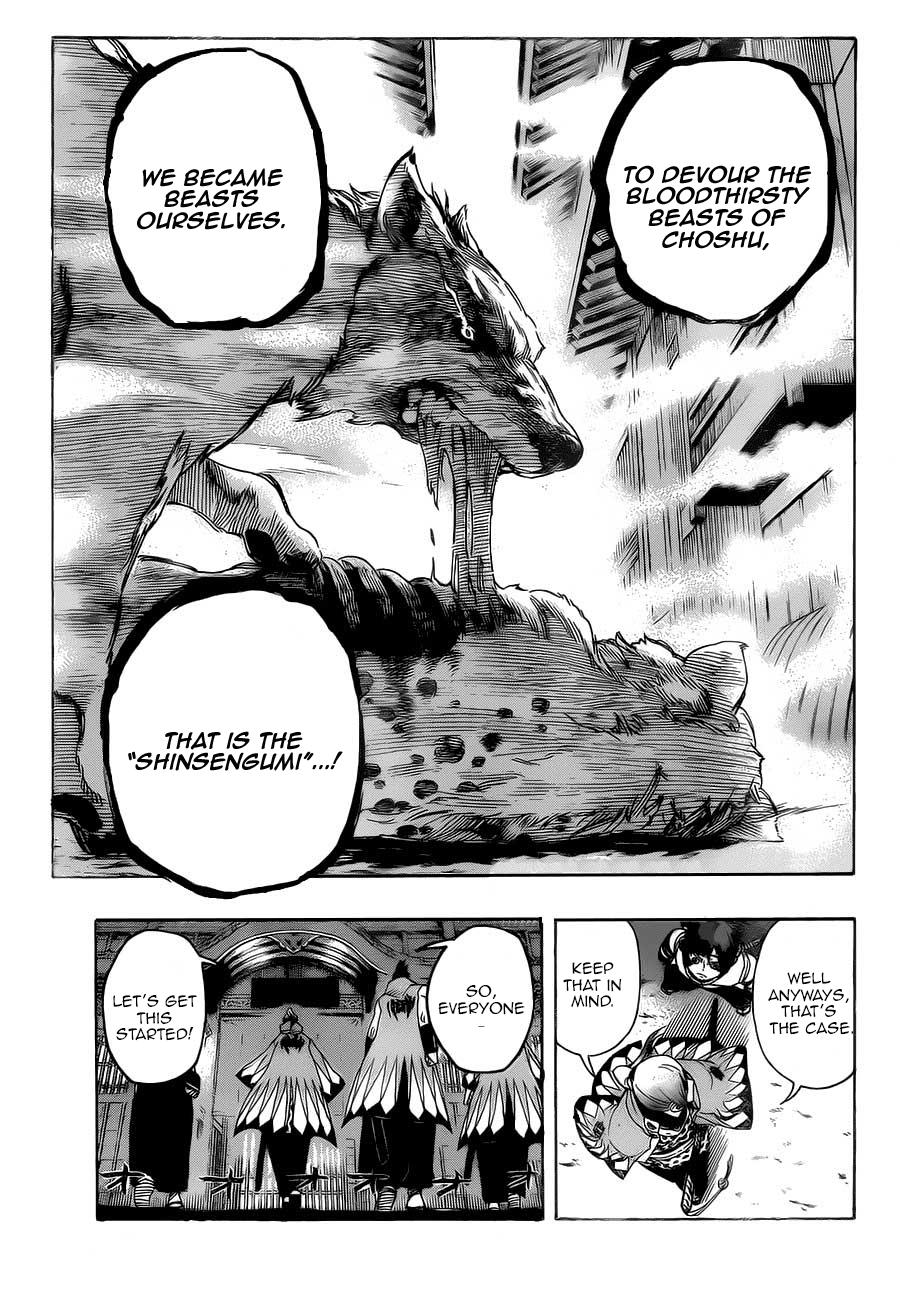 Yoakemono - Chapter 4