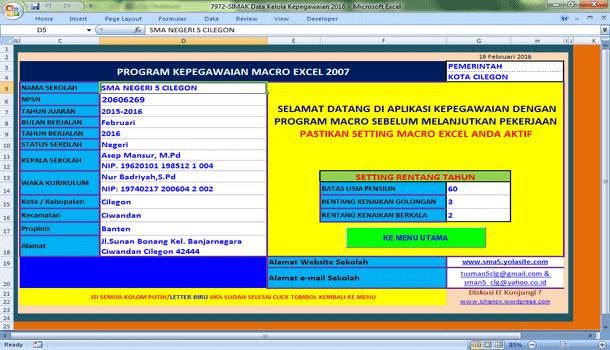 Aplikasi Kepegawaian Sekolah dengan Microsoft Excel