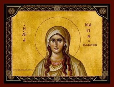 Ο μύθος της Μαγδαληνής Μελέτη: Θεόδωρος Ι. Ρηγινιώτης, θεολόγος Επιμέλεια: Σοφία Ντρέκου
