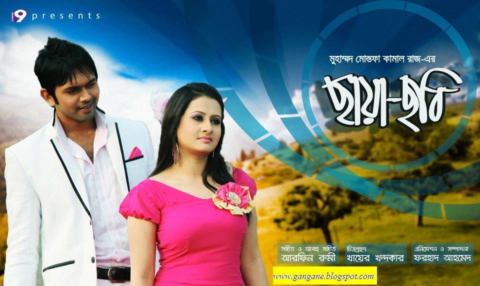 Download bengali ringtone paglu 2 mp3 picpyhi-mp3.