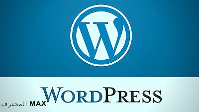 تحميل و تنزيل - WordPress