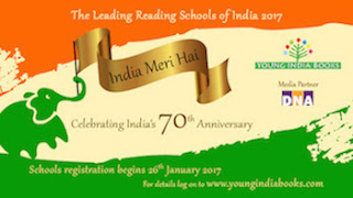 Leading Reading Schools of India Awards 2017