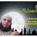 هذا رسول الله للشيخ ابو عبد الله احمد بن عنتر