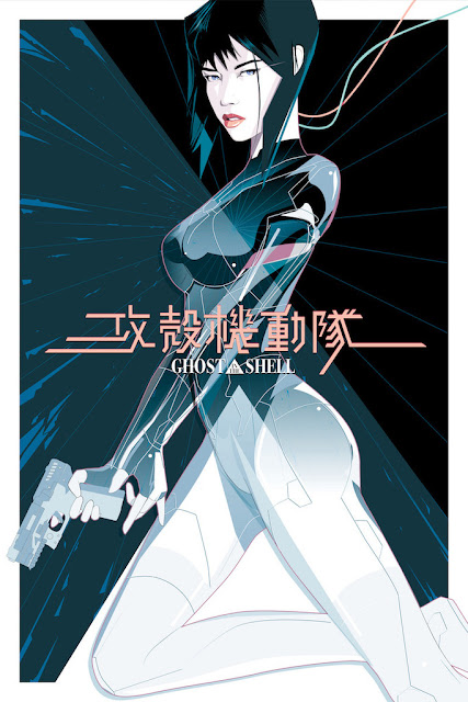 "Ghost in the Shell ""The Major"" Japanese Variant Screen Print by Craig Drake x Hero Complex Gallery"