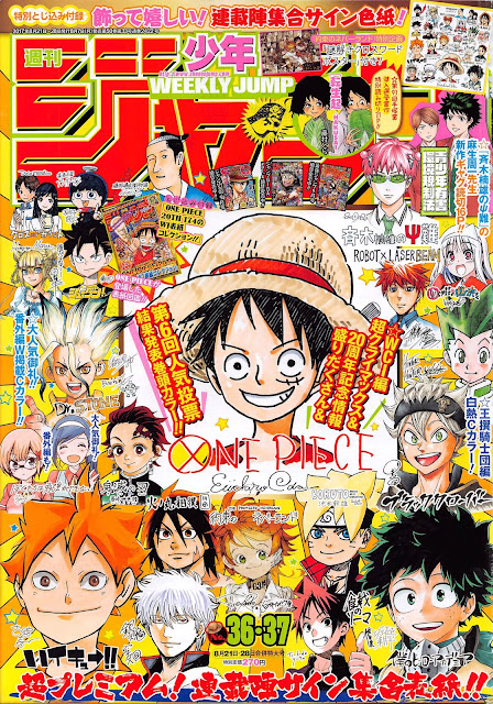 Weekly Shonen Jump edición combinada 36 y 37 del 2017