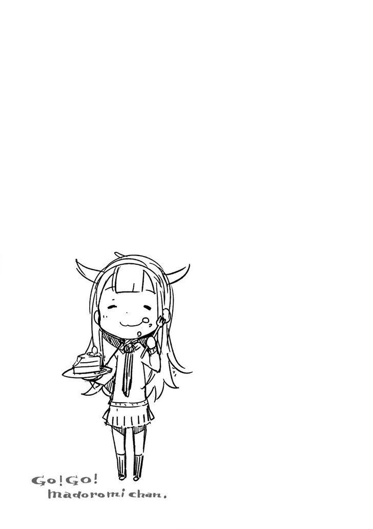 Madoromi-chan ga Iku. - หน้า 11