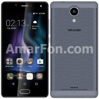 Walton Primo H6 Images, Photos, Pictures
