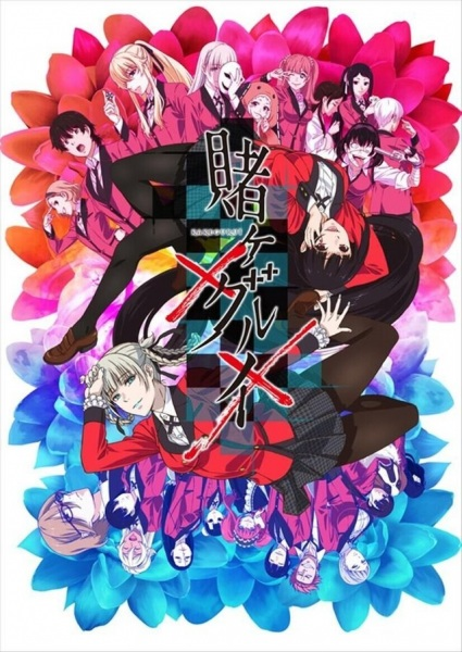 Download Anime Kakegurui×× Subtitle Indonesia batch 360p