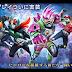 Kamen Rider Storm NewVer