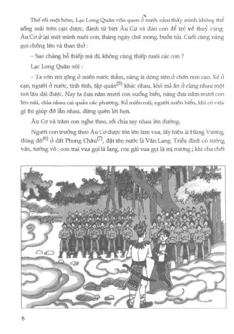 Trang 7 sach Sách Giáo Khoa Ngữ Văn Lớp 6 Tập 1