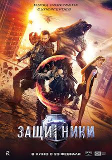 Watch The Guardians (Zashchitniki) (2017) movie free online