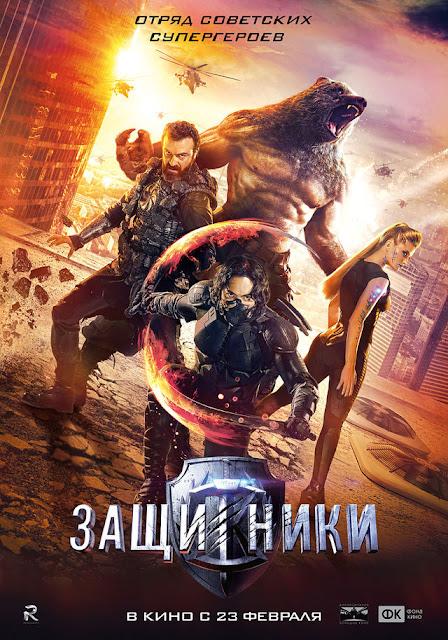 The Guardians (Zashchitniki) (2017)