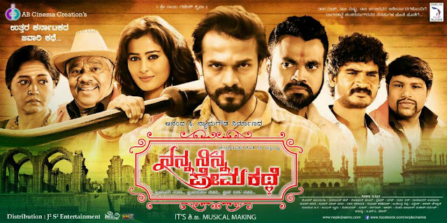 Mohabbat Mein Jung (2017) Hindi Dubbed Movie HDTVRip 720p