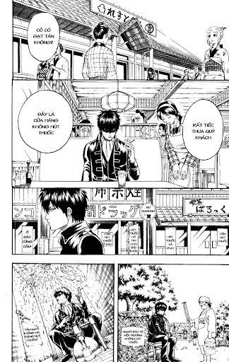 Gintama Chap 202 page 4 - Truyentranhaz.net