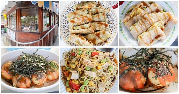 陳姐蔬の燒小丸子|南投中興新村兒童公園旁素食章魚燒|蛋餅|鐵板麵
