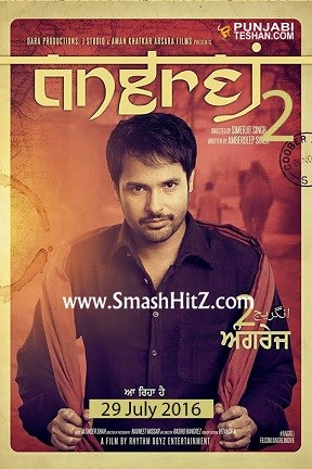 full cast and crew of Punjabi movie Angrej 2 2016 wiki, Amrinder Gill Angrej 2 story, release date, Actress name poster, trailer, Photos, Wallapper