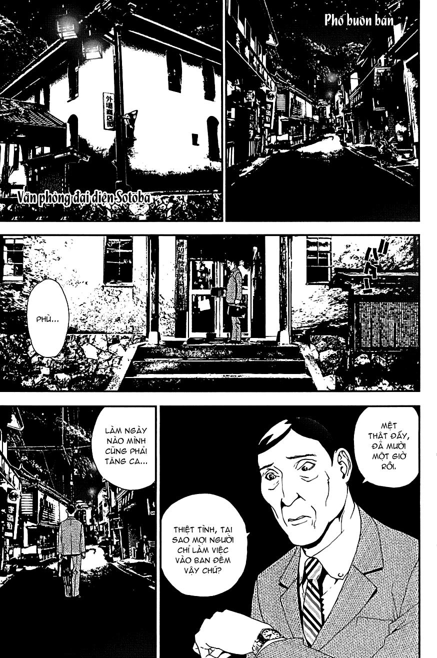 Shiki chapter 15 trang 44