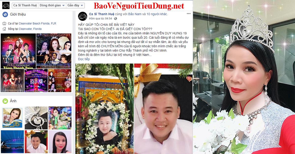 Tại sao con ruột ca sĩ Thanh Huệ lại chết tại Bệnh Viện Chợ Rẫy ?