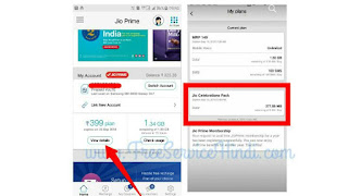 Jio-4g-free-data-offer