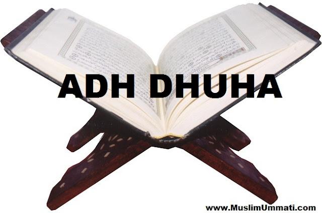 93 Surah Adh Dhuha