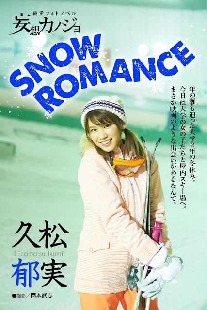 Hisamatsu Ikumi 久松郁実 SNOW ROMANCE Images 01