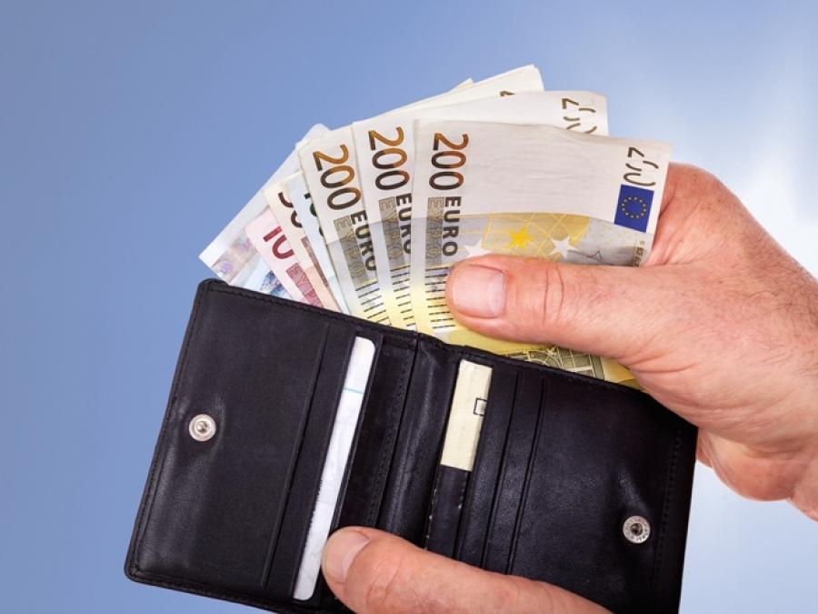Αποτέλεσμα εικόνας για χρήματά