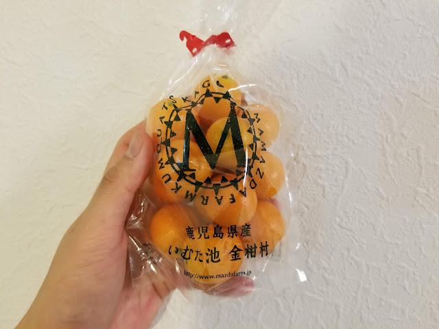 薩摩川内の松田農場で作られた金柑のパッケージ写真